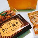 ありんこ(札幌)