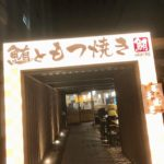 札幌ビューホテル大通り公園
